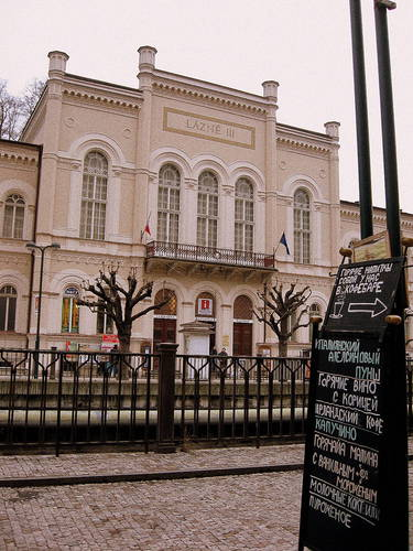 CZ: Karlovy Vary Or How The Czechs Sold This Town To The Russian